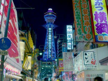 Mapa Mundi te lleva a Japón infinito